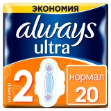 Прокладки Always Ultra Normal Plus Duo 20 шт