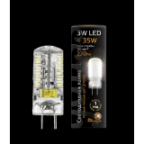 Лампа Gauss LED GY6.35 AC185-265V 3W 2700K 1/20/200