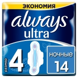 Прокладки Always Ultra Night Duo 14 шт